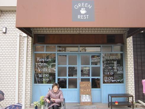 ①アネシス寺田町のご近所のカフェ「GREENREST」におじゃまします。.jpg