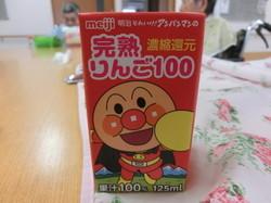 ③お寿司にもよく合う(?)りんごジュースも付いてますよ!.jpg