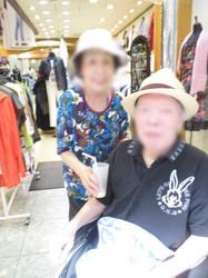 ③ご家族様と合流(^_^).JPG